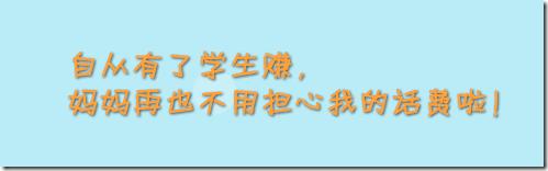 xszhuan-2