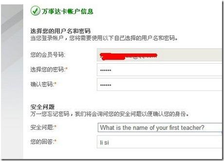 Payoneer卡美国万事达信用卡注册充值中文教程