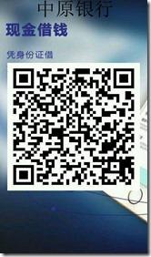 中原银行 信用卡申请