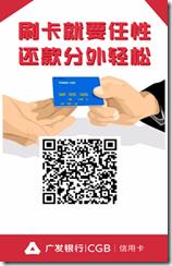 银行信用卡办卡绿色通道