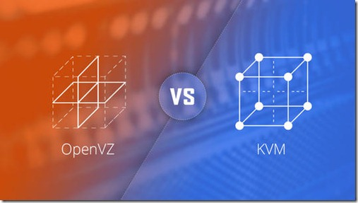 KVM与OpenVZ